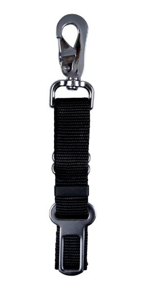 Trixie pas bezpieczeństwa 45-70cm/25mm 1289